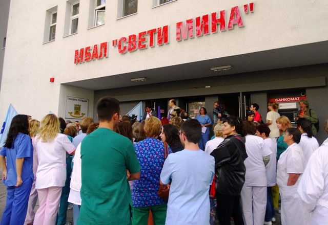 Медицински сестри от Пловдив с колективна оставка
