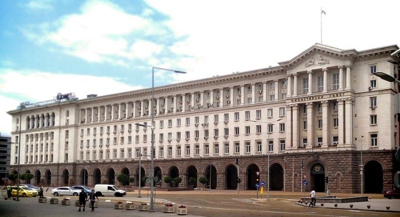 Продават имот на Александровска