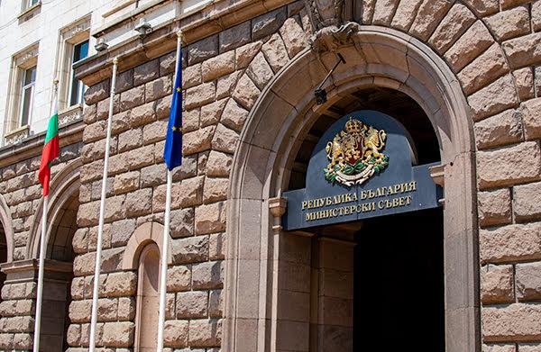 МС предложи Медицински факултет и в Бургас