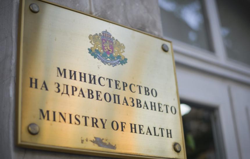 5 млн. за отделенията по хемодиализа