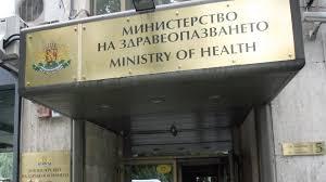 Обявиха местата за специализанти по онкология