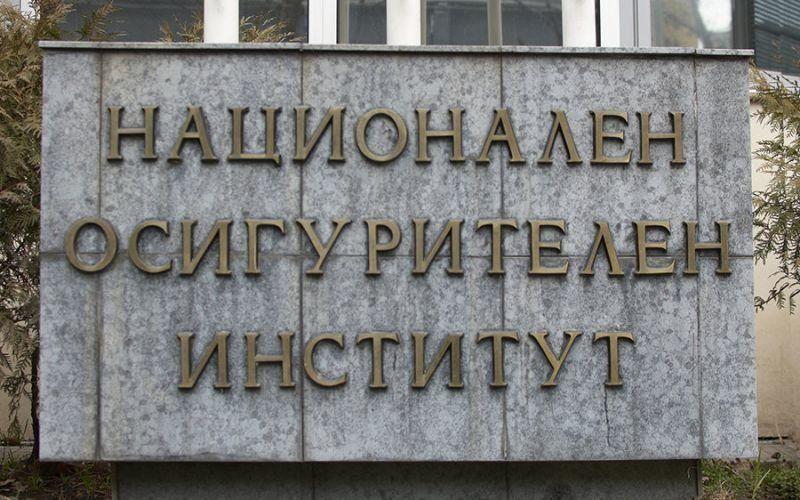 Емисари ще обясняват за пенсиите