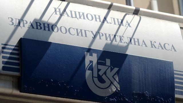 Св. Мина в Пловдив ще получава пари за К-19