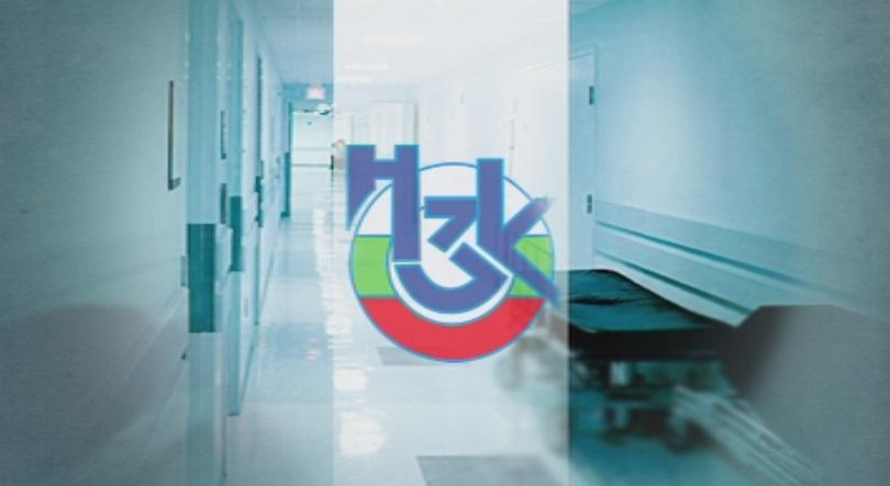 Болниците няма да връщат пари