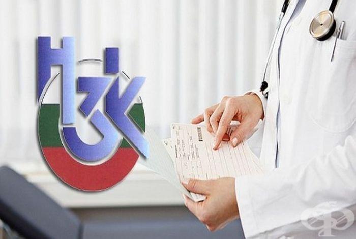 Надзорът на НЗОК се разпореди за лекарствата