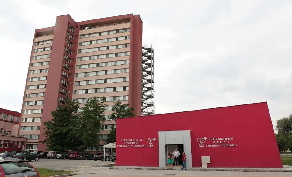 2.8 на ден в общежитията на МУ-Пловдив