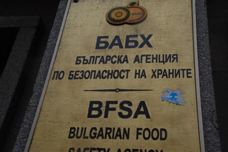 Изтеглиха от пазара опасни колбаси и риба