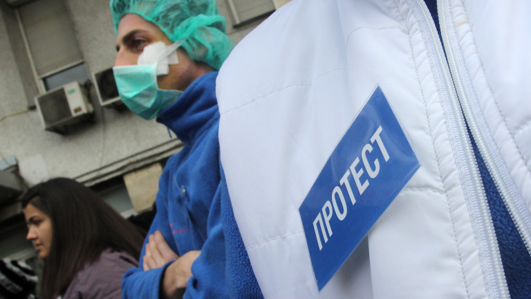 Педиатрията отново на протест