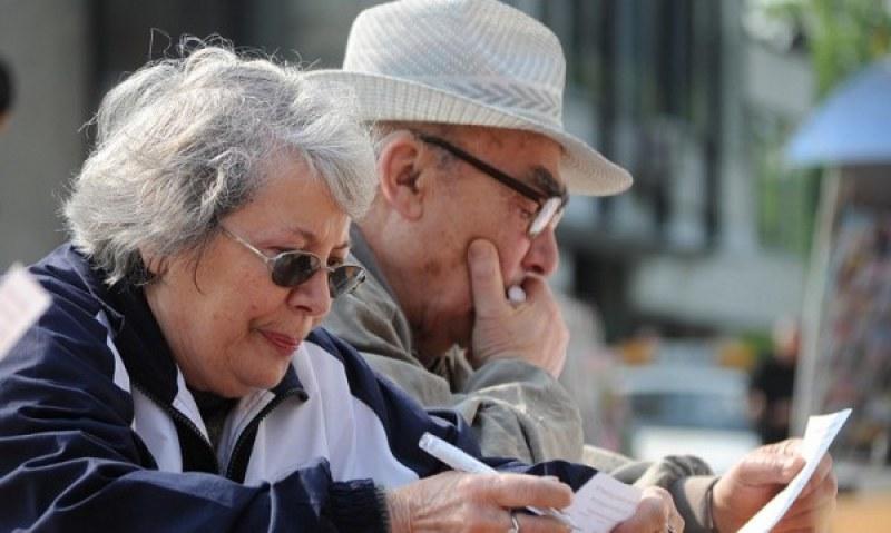 Минималната пенсия може да стане 300 лева