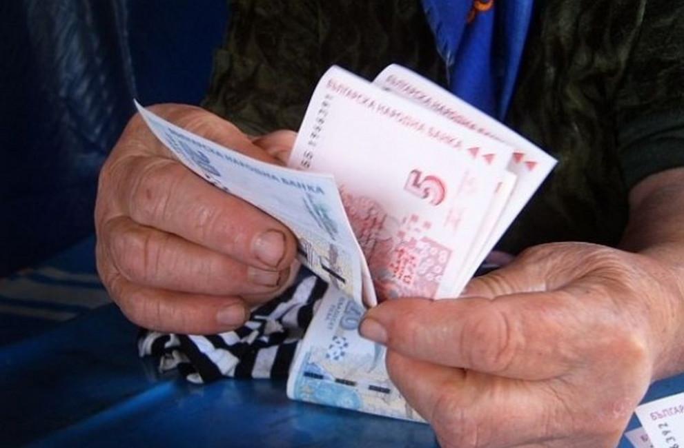 Предлагат преизчисляване на пенсиите