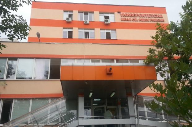Месец на хипофизата започва в София