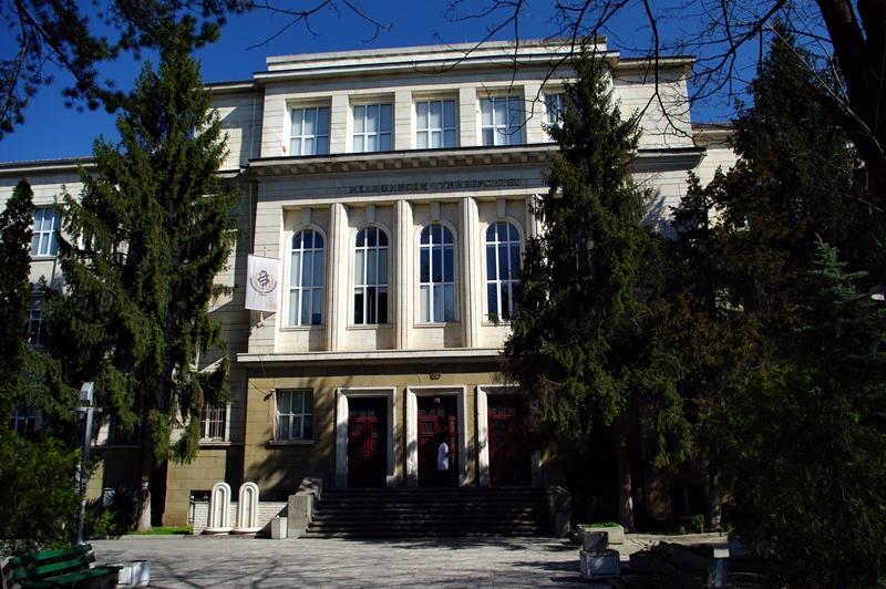 Стартира новата учебна година в МУ в Плевен