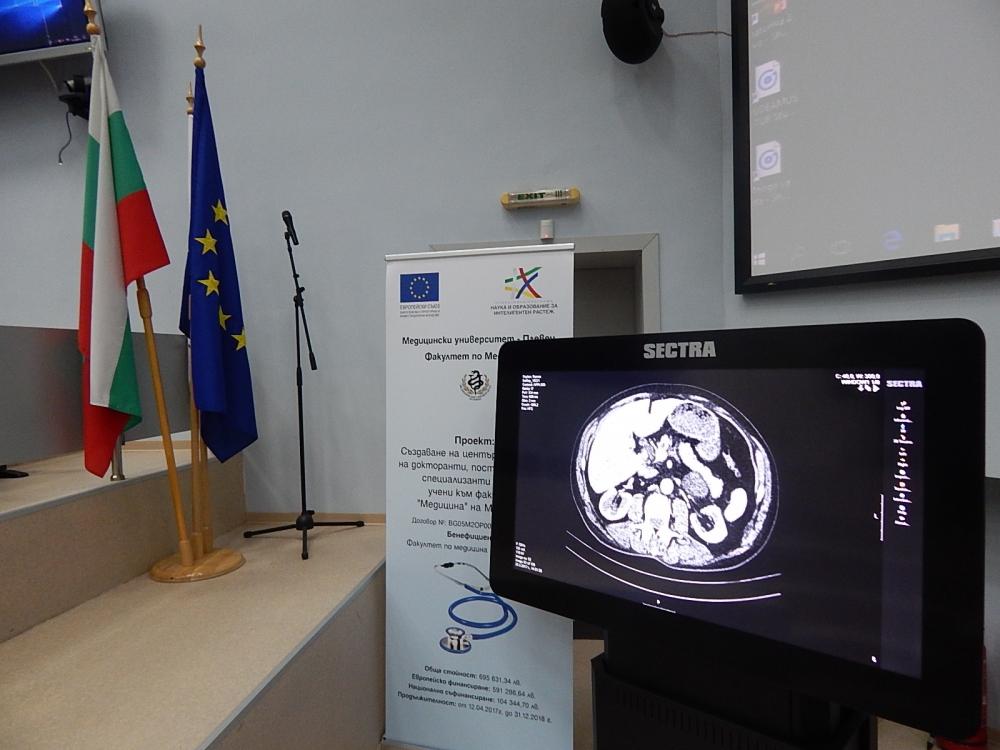 300 гости на конгреса по роботизирана хирургия