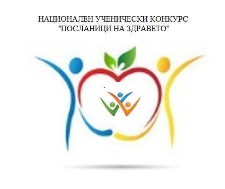 Награди за посланиците на здравето
