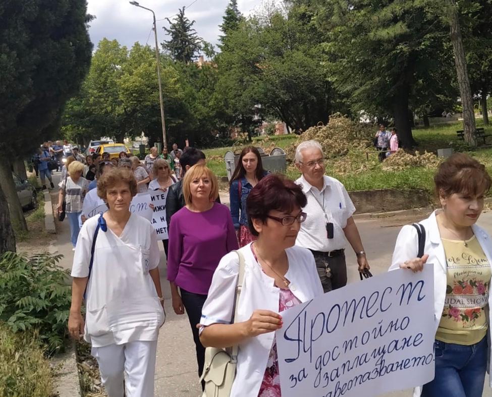 Протестно шествие в Стара Загора