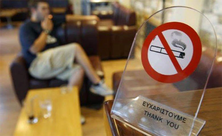 По 4 сигнала на ден за пушене в София