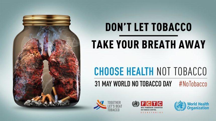 Тютюнът убива 8 млн. годишно в света