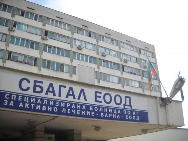 Варна с 20 млн. лв. за здравеопазване