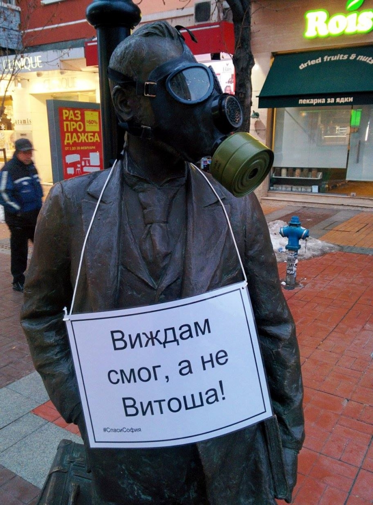 Има ли лек за смога-убиец?