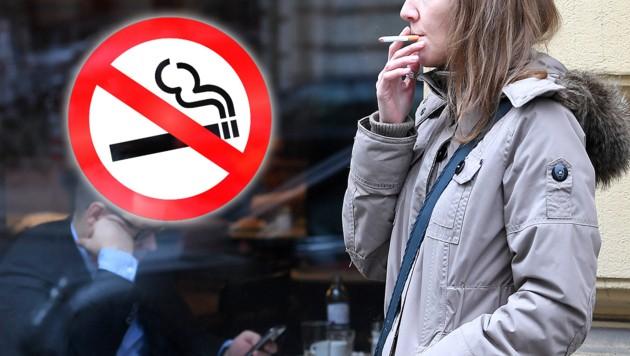 Махат частично забраната за пушене