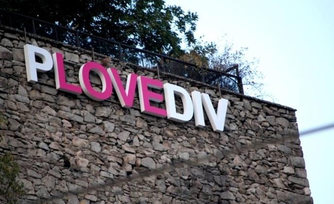 Безплатни тестове за хепатит и ХИВ в Пловдив