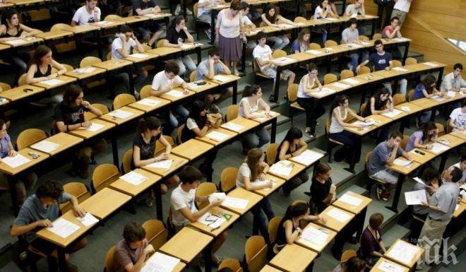 Ромски студенти агитират за медицина