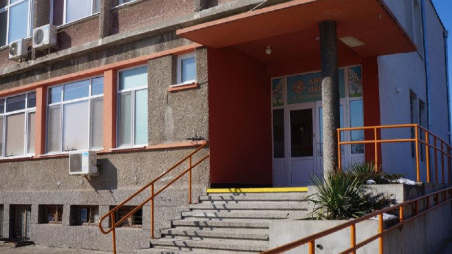 Център за деца с увреждания в Свищов с нова кухня