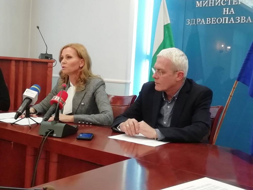 51% от българите готови да станат донори