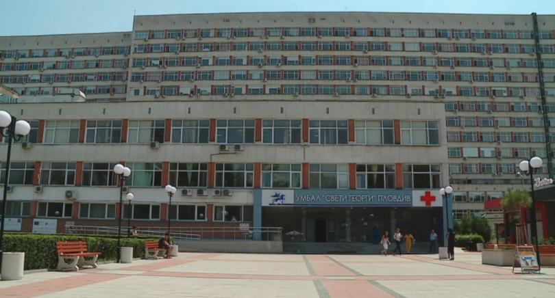 Прокуратурата пое смъртта на пациенти пред болница