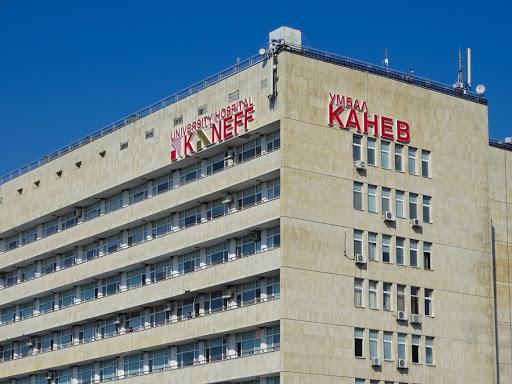 Млада жена осъди болница за 50 хил. лв.