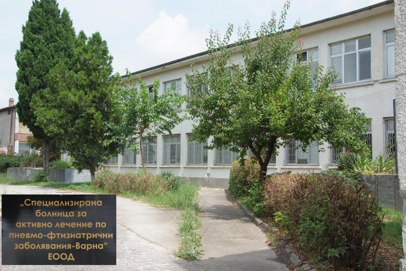 Увеличиха капитала на Тубдиспансера във Варна