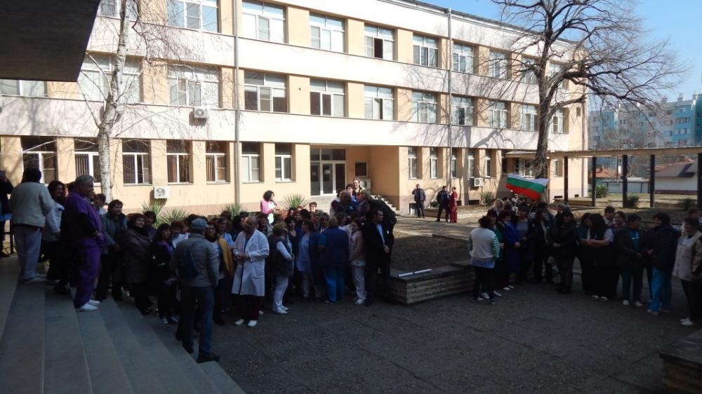 Медсестрите във Видин на протест
